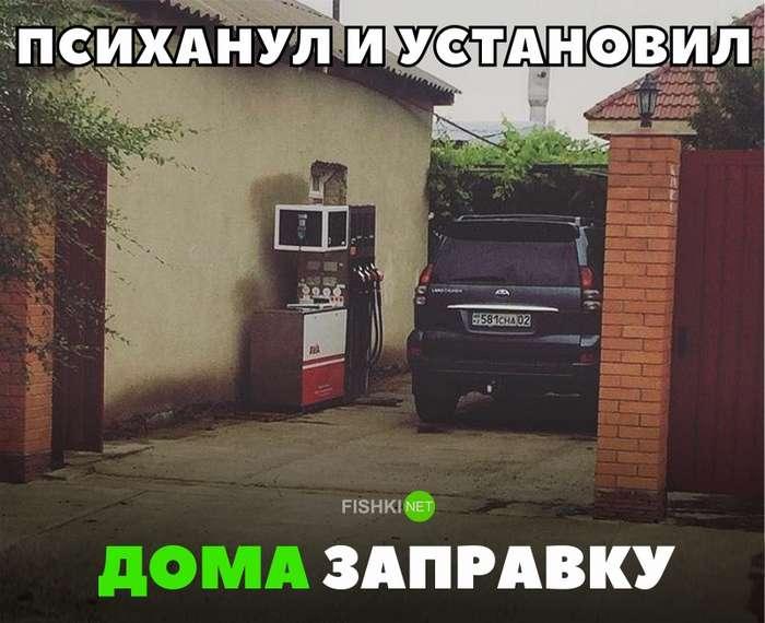 Подборка автомобильных приколов-24 фото-