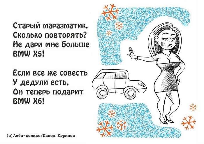Письма Деду Морозу-13 фото-