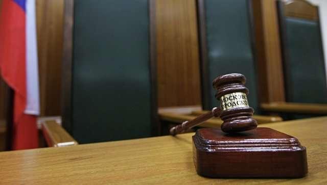 Колдунам закон не писан. Суд отказал в иске на сумму 1 млн руб., уплаченных за возврат мужа-2 фото-