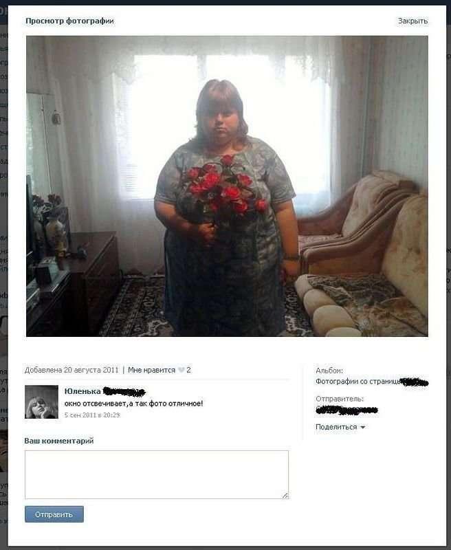 Смешные комментарии из социальных сетей-37 фото-