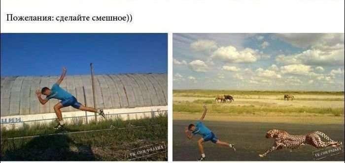 Люди просят отредактировать фотографии-50 фото-