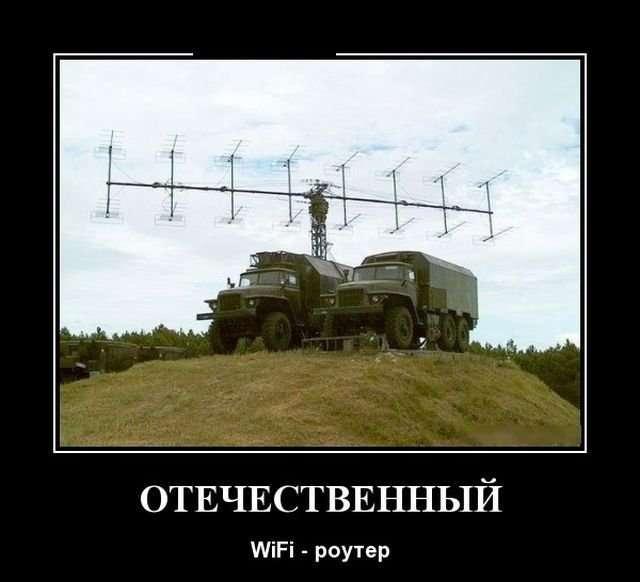 Демотиваторы-31 фото-