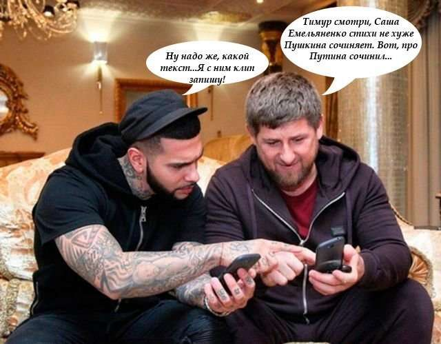 История одного iPhone X-12 фото + 1 видео-