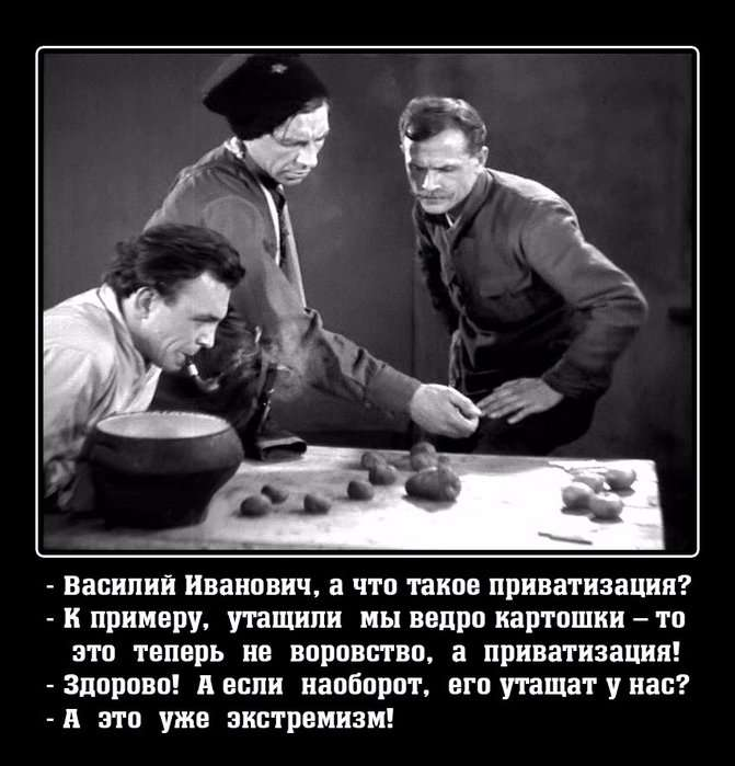 Василий Иванович и анекдоты-19 фото-