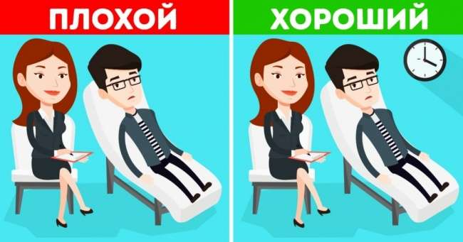 9вещей, которые недолжен делать хороший психолог