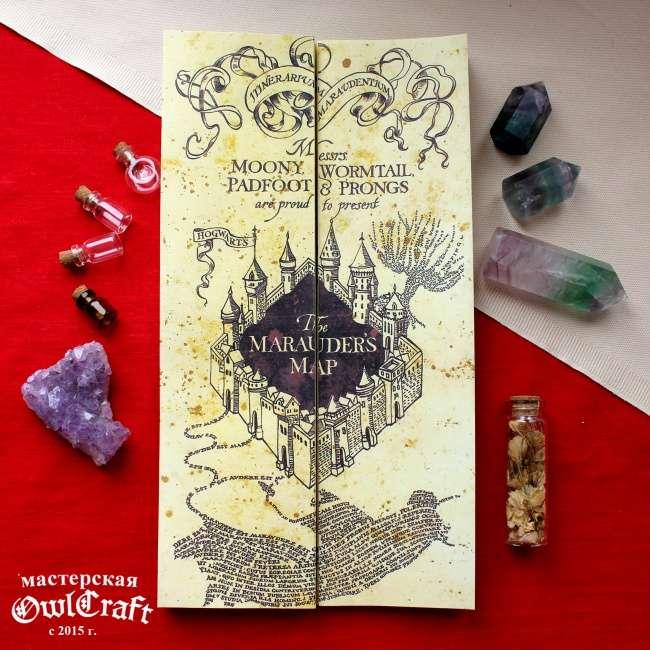 Сможемли мыописать ваш характер повыбранному волшебному артефакту?