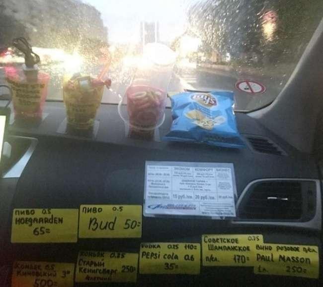 17крутых таксистов, которые устали отрутины иподошли кработе нестандартно