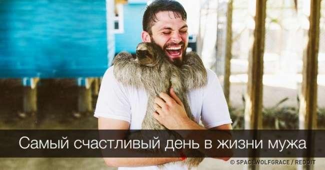 20моментов, когда люди впервые встретились сосвоими животными