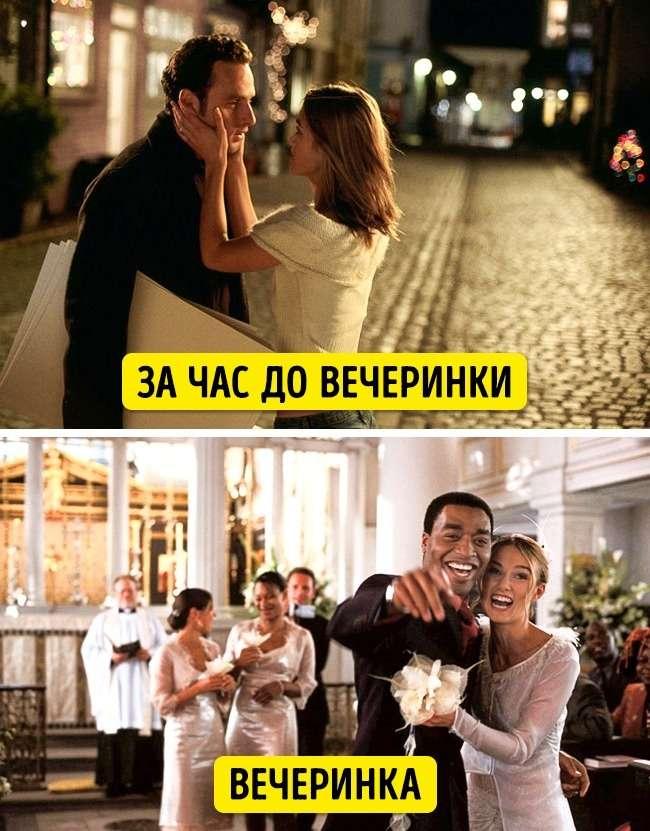 Психологи считают, что отношения 21века полны нездоровых правил, иихскорее надо забыть ради любви