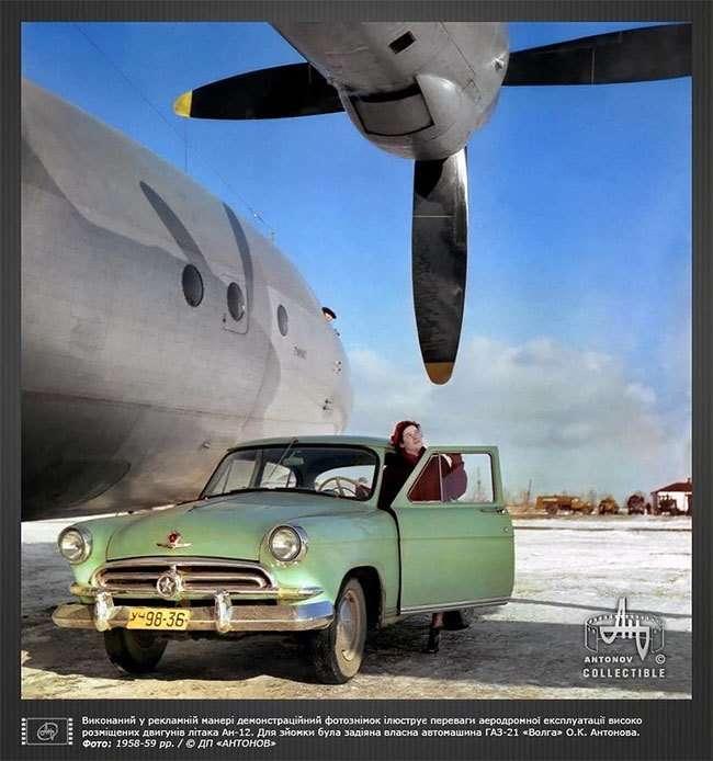Постеры авиаконцерна -Антонов- времен СССР-8 фото-