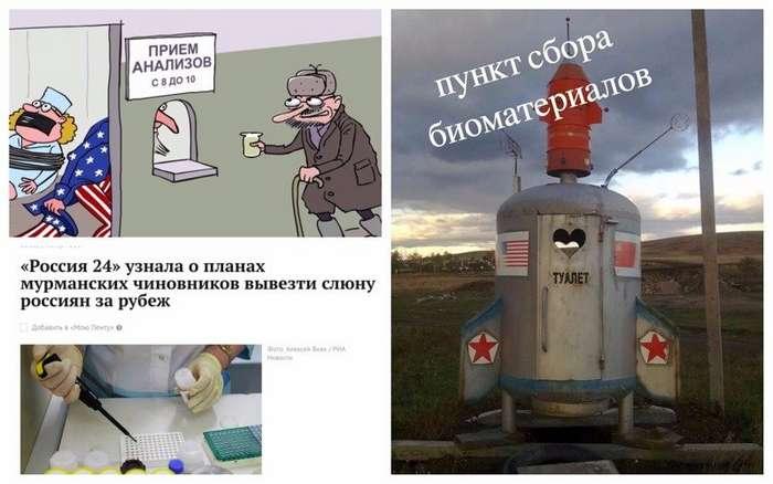 Слюну россиян хотят вывести зарубеж: реакция соцсетей на принудительный сбор биоматериала-13 фото + 2 видео-