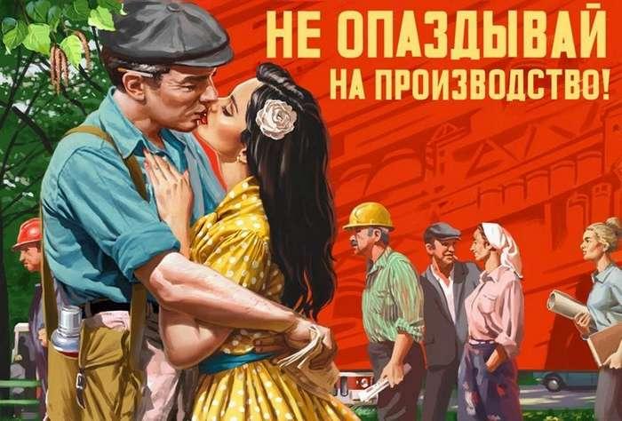 Порция картинок в стиле пин-ап по-советски от Валерия Барыкина-27 фото-