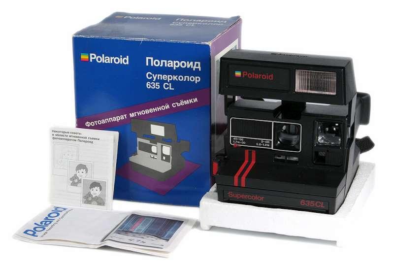 История Polaroid-7 фото + 1 видео-