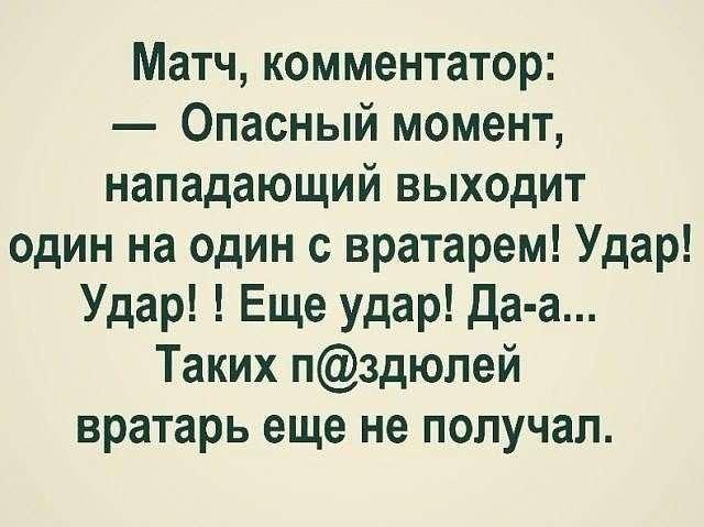 Умора-13 фото-