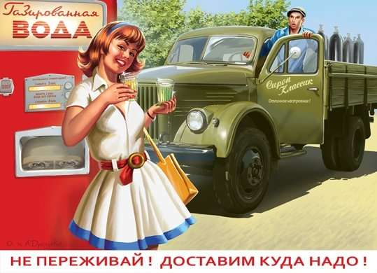 Пин-ап в советском стиле-26 фото-