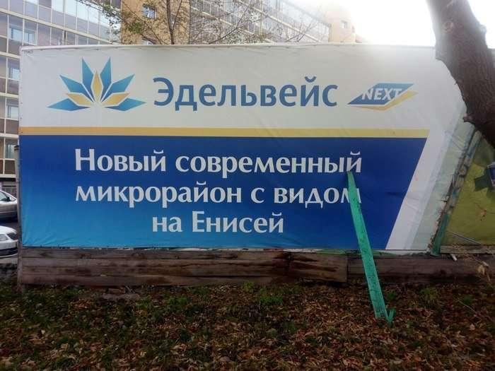 Инновационные разработки, которым позавидуют даже резиденты Сколково-22 фото-