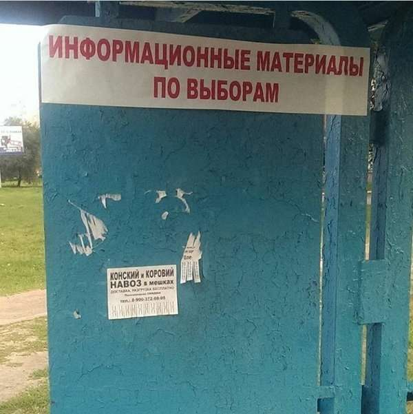Остановки России — самые безумные остановки на планете-25 фото-