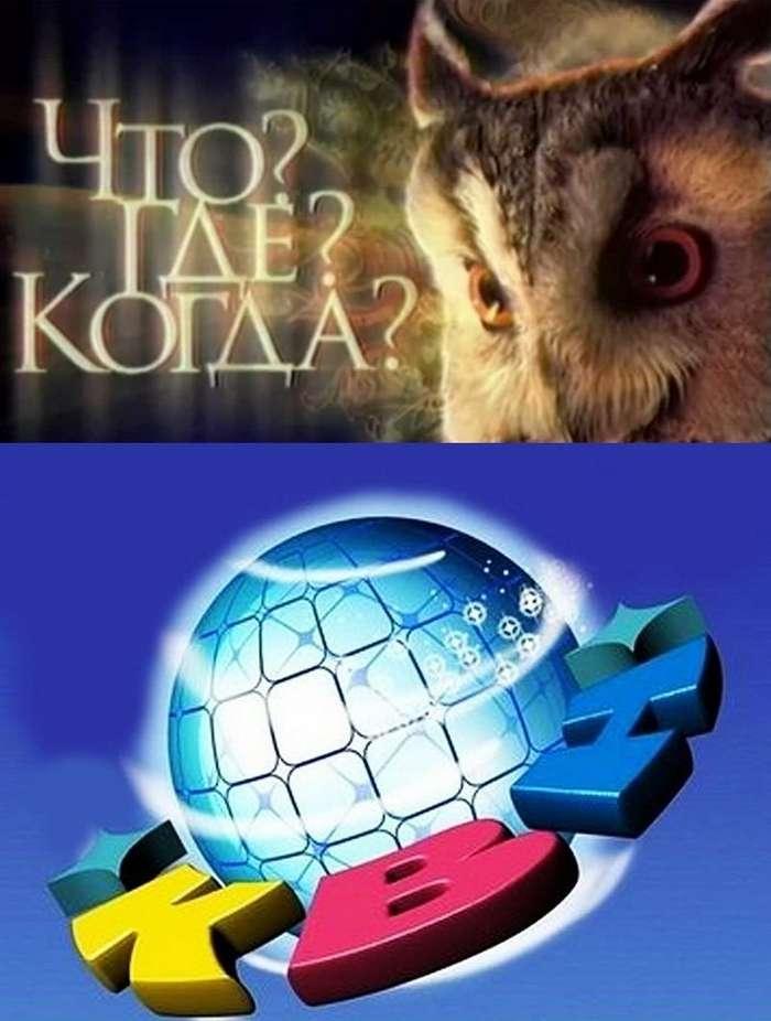 Вещи, которые придумали в России!-26 фото-