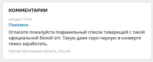 Совсем зажрались: средняя зарплата в Москве составила 92 000 ₽-5 фото-