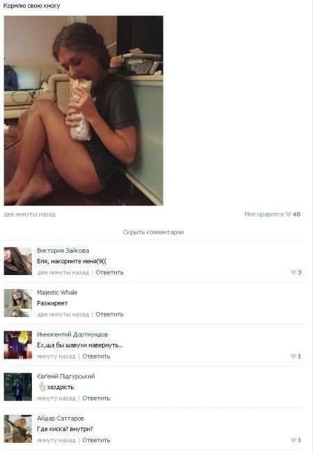 Смешные комментарии из социальных сетей-26 фото-