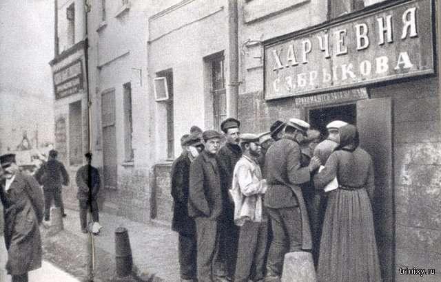 Уровень жизни в Российской империи в начале 20 века или хорошо ли жилось народу в Царской России-30 фото-