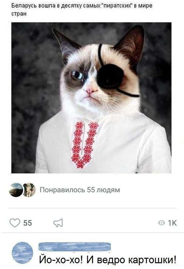 Смешные комментарии и высказывания из социальных сетей-51 фото-