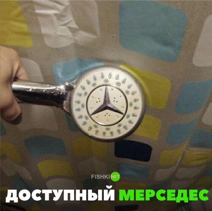 Подборка автомобильных приколов-33 фото-