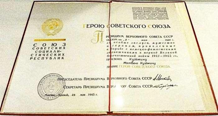Кузьмин Матвей Кузьмич - самый пожилой Герой Советского Союза-23 фото-