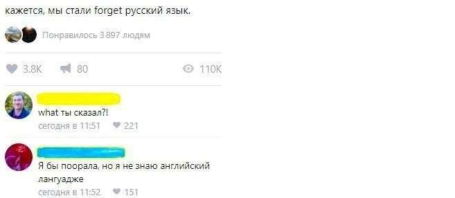 Смешные комментарии и высказывания из социальных сетей-47 фото-