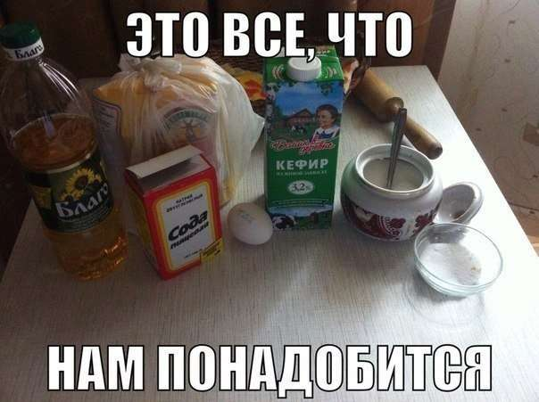 Готовим пончи-10 фото-