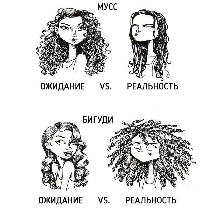 Я упала с самосвала, тормозила головой: смешные комиксы про нас и наши волосы-15 фото-