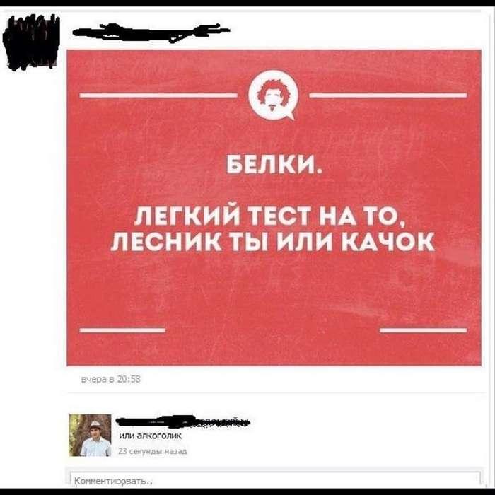 Тот случай, когда в комментариях самый сок-21 фото-