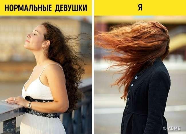 13фотографий отом, как живут нормальные люди икак живу я
