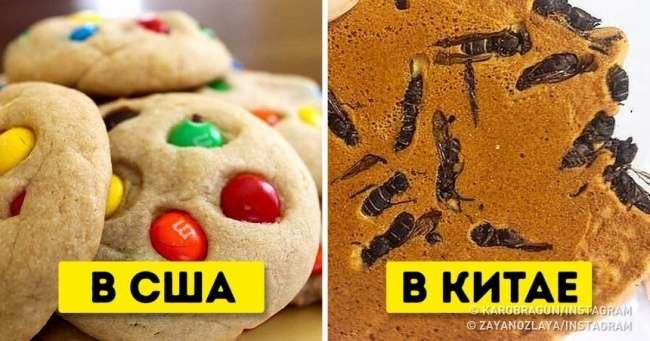 11отвратительных деликатесов заогромные деньги
