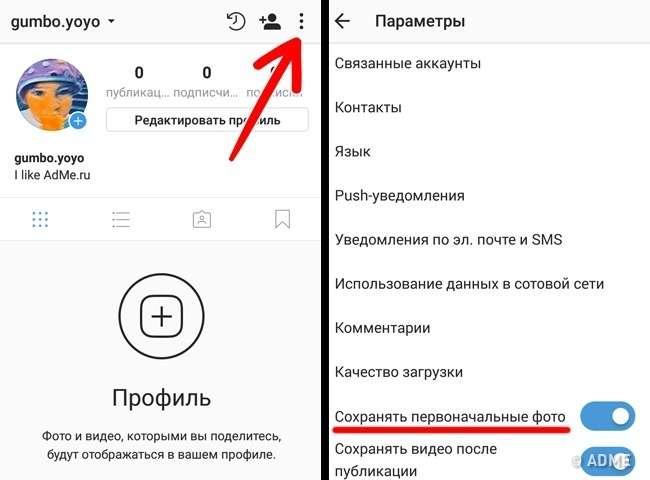 Королевы Instagram пользуются именно этими хитрыми функциями, чтобы быть втопе