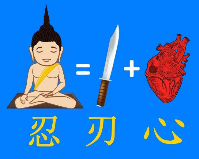 Узнаменитого китайского терпения всего 3секрета. Как выдумаете, они простые или сложные?