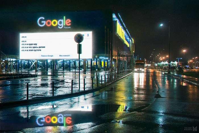 Философские вопросы, которые задают Google