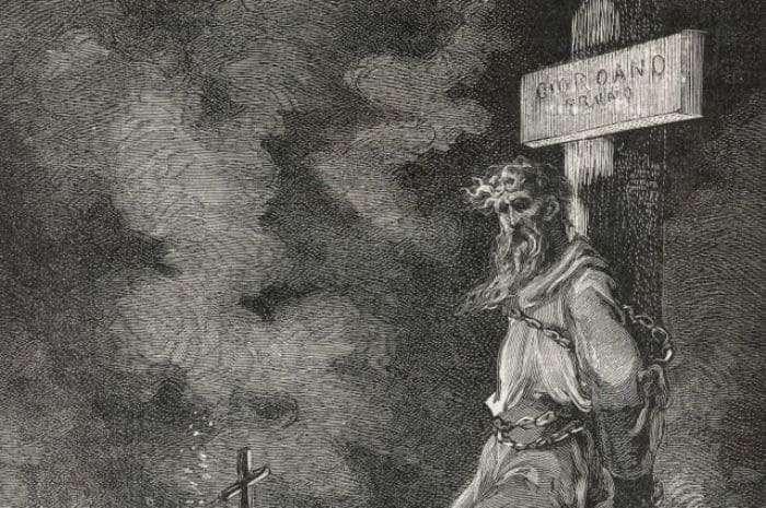 За что Джордано Бруно был сожжен инквизицией