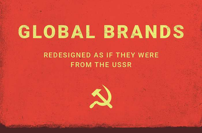 Какой бы была реклама известных брендов в СССР