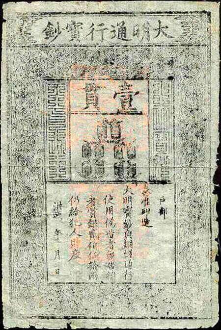 Самые необычные банкноты в истории