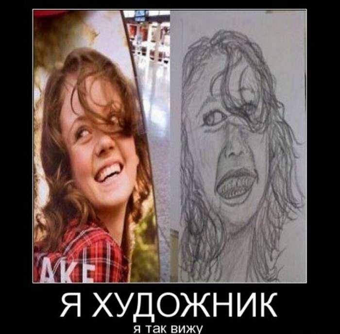 &171;Гениальный&187; портрет девушки на День рождения