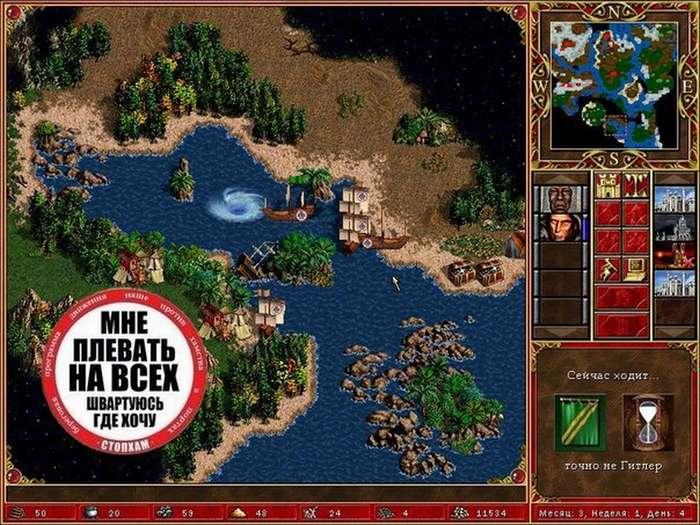Прикольные картинки из мира любимой игры &171;Heroes of Might and Magic III&187; (46 фото)