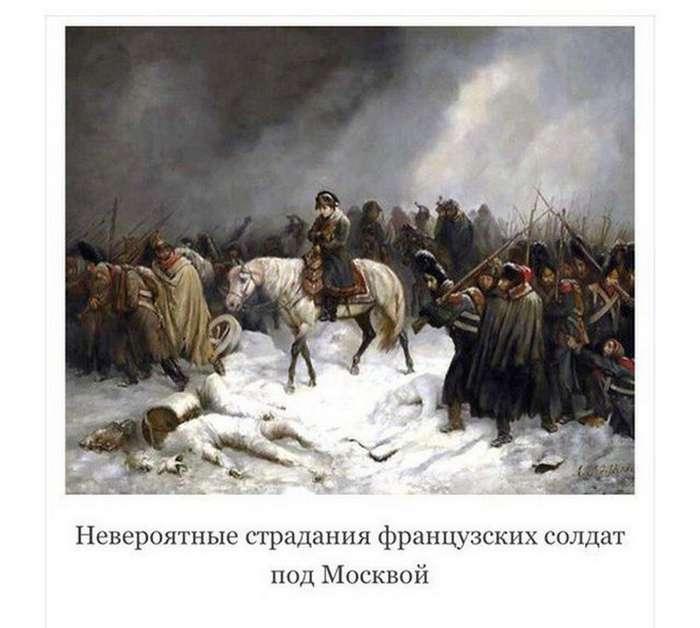 Невыносимые страдания: Троллинг Николая Десятниченко