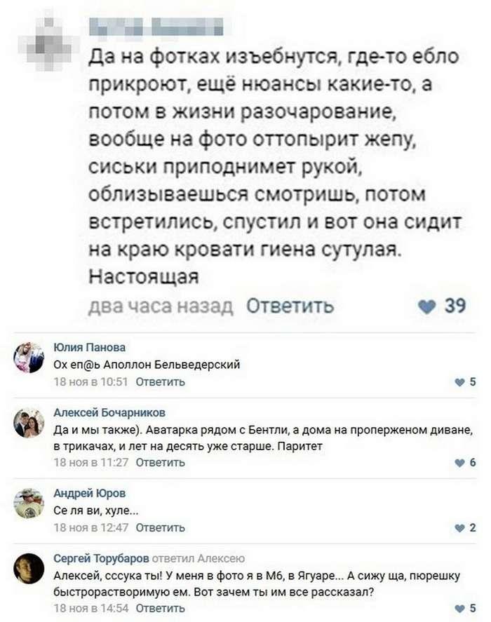 Забавные комментарии 26.11.17 (68 фото)
