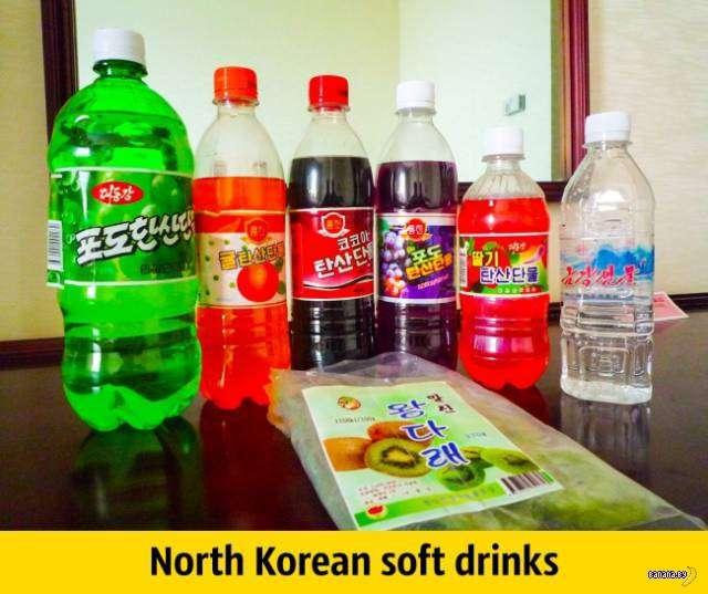 Что есть и чего нет в Северной Корее