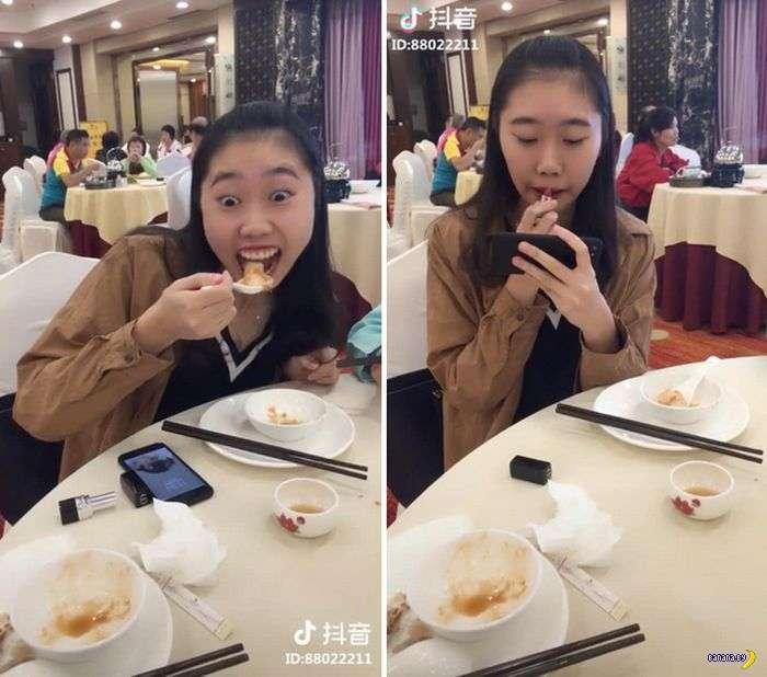 Китайское открытие
