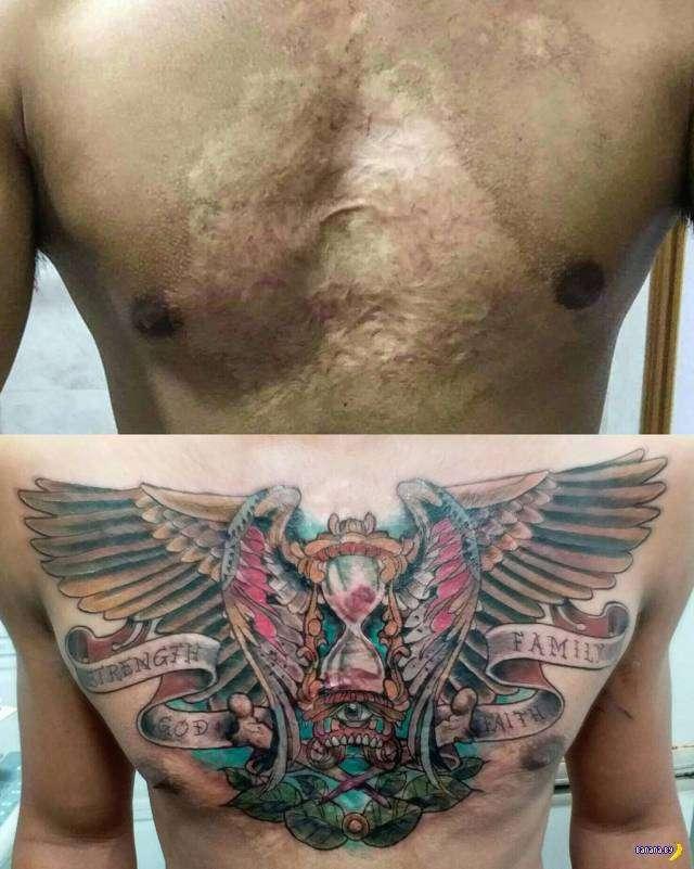 Татуировки на зависть - 94 - Прячем шрамы