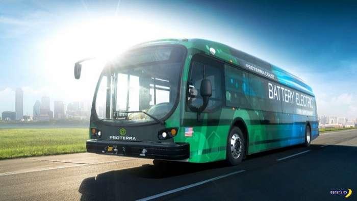 Лос Анджелес запустит электробусы Proterra