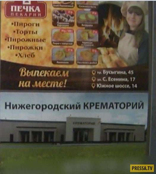 Прикольные объявления, реклама и прочие маразмы (44 фото)
