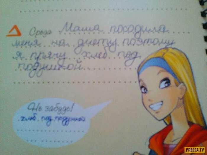 Пост ностальгии: записи из детских дневничков, которые заставят рыдать от смеха (18 фото)